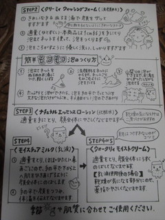 IMG_5503.JPG